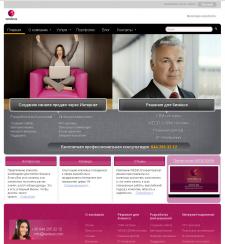 Корпоративный сайт веб-студии