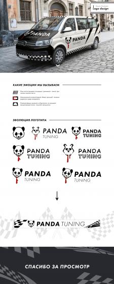 Логотип тюнинговой компании