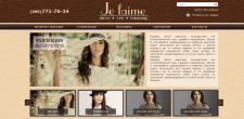 Интернет магазин одежды(еще в разработке)