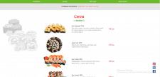Страница с меню сайта для суши-бара
