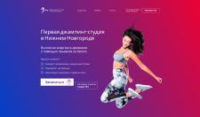 Лендинг для джампинг студии в Нижнем Новгороде