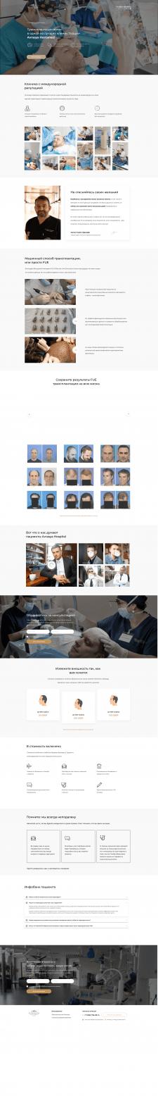 Верстка сайта для бизнеса