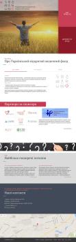 Украинский открытый медицинский фонд
