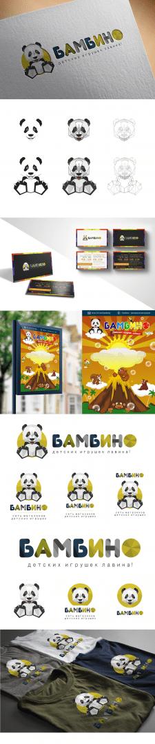 """Магазин игрушек """"Бамбино"""""""