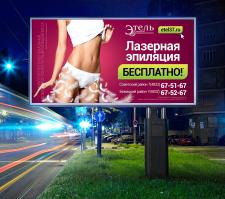 Постер 6*3 м