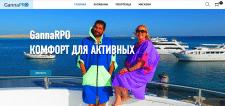 gannapro.com New
