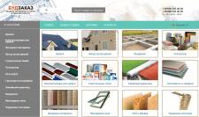 Настройка адвордс для строительного интернет-магаз