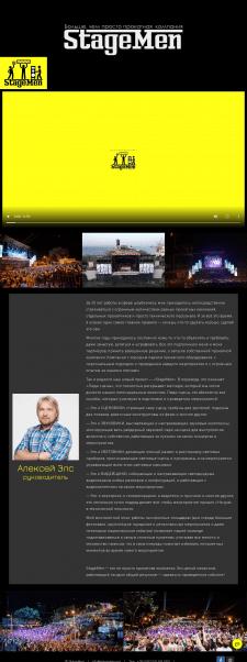Перенести сайт с WIX на Wordpress