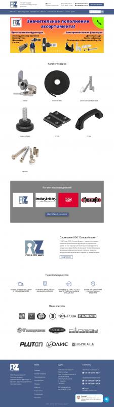 Создание сайта-каталога на #WordPress