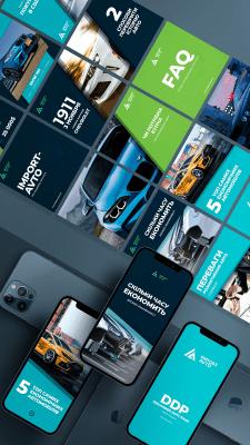 Import Avto_Instagram Branding