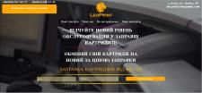 "Landing Page ""Leoprint"""