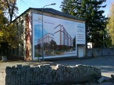 Фото баннера жк Променада