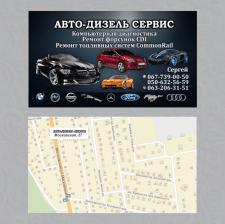 Разработка визитки Авто-дизель сервис