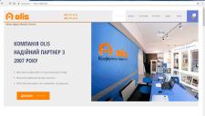 Копірайт для сайту компанії вікон та дверей