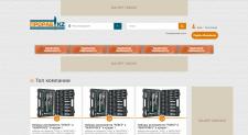Сайт строительной компаний