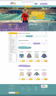 Главная страница интернет-магазина для продажи дет