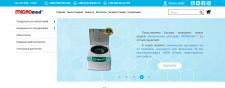 Продвижение сайта лабораторного оборудования