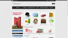 Сайт о кредитах