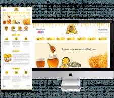 Landing Page на платформе Tilda [Мёд и Сладости]