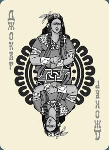 Spielkarten Indians- Farbig13