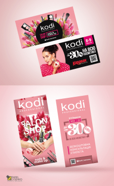 Дизайн флаеров Kodi