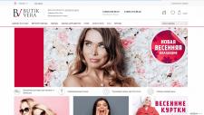 butik-vera.ru