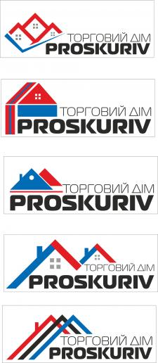 Варианты логотипов