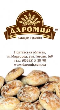 Аватарка для полтавського хлібзаводу ВК