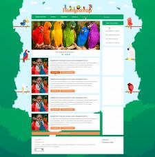 Сайт на тематику попугаев