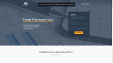 Сайт корпорации