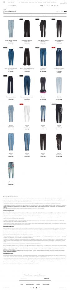 Как для себя выбрать джинсы?