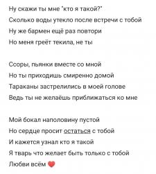 Написання тексту, в будь-якому стилі