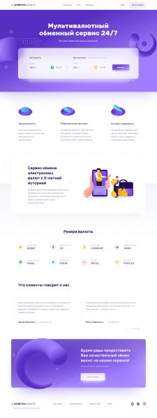 Сайт для money exchange
