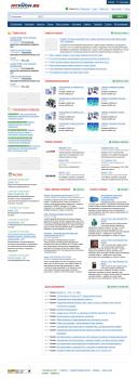 Промышленный портал myprom