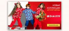 Баннер для  магазина детских игрушек