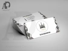 Візитівка | Business Card