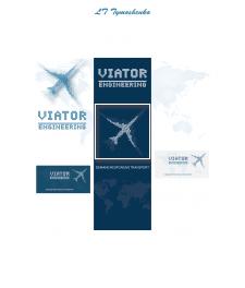 Логотип, визитная карточка для инженерной компании