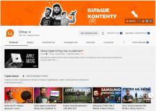 "YouTube-канал ""Citrus"""