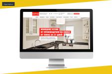 Дизайн сайта Sepia
