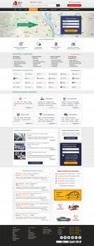 Разработка сайта для Автосервиса г. Киев