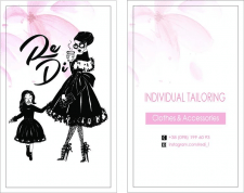Business card for the designer