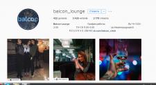 balcon_lounge