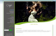 Сайт косметической компании