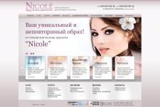 Сайт салона красоты Nikole