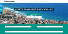 Сайт для транспортной компании UKBrothers