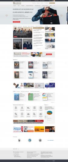 Корпоративный сайт РИА-СТК