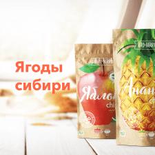 Разработка серии упаковок для ТМ Ягоды Сибири
