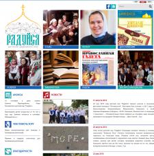 Drupal multi-language site, custom search