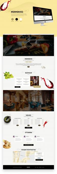 """Landing Page - """"МИМИНО"""" ресторан грузинской кухни"""