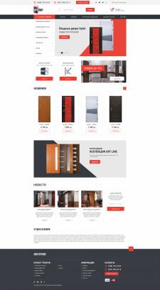 Дизайн Интернет-Магазина (Двери)